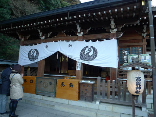 20120114・高麗神社05-1