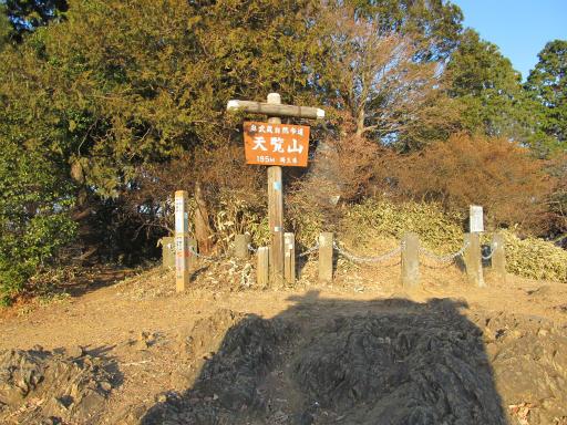 20120114・天覧山16-2