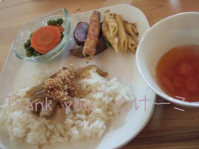 lunch422.jpg