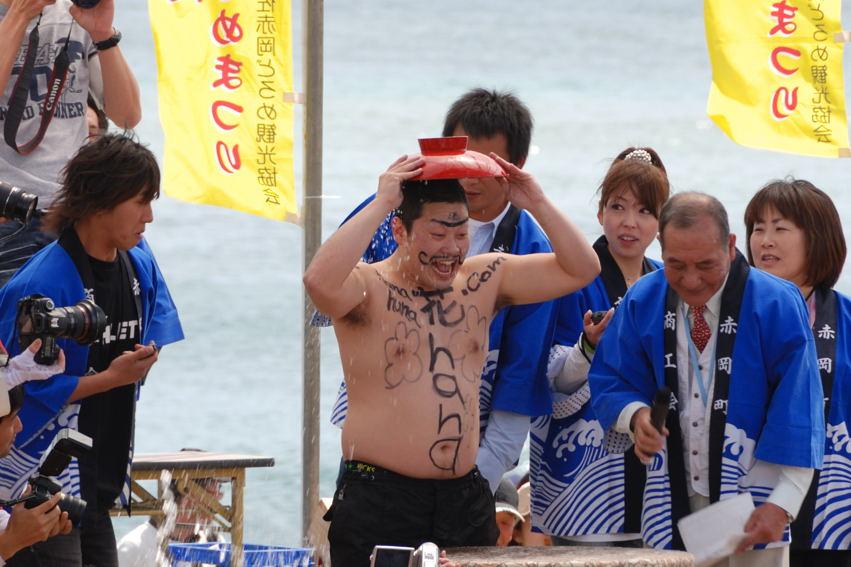 Image result for sake competition dorome festival