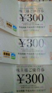 20081129002933