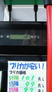 20081231205654