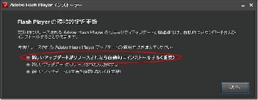 20120416164511c8d.jpg