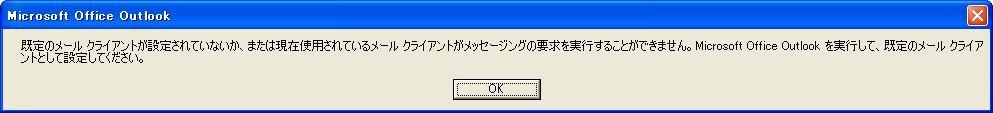 20120418153156dac.jpg