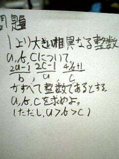 090131_1.jpg