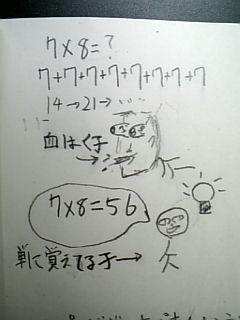 090210_m4.jpg