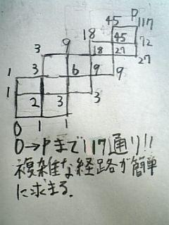 090523_m3.jpg