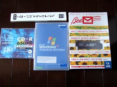 DSCF0695.jpg