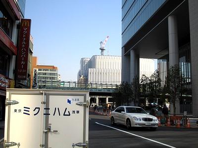 IMG_6800.jpg