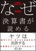 kessansyo-120_20090408211706.jpg