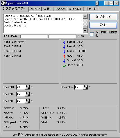 speedfan 日本 語 化 パッチ